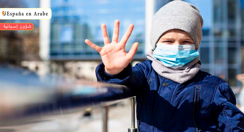كورونا اسبانيا فيروس كوبيد١٩