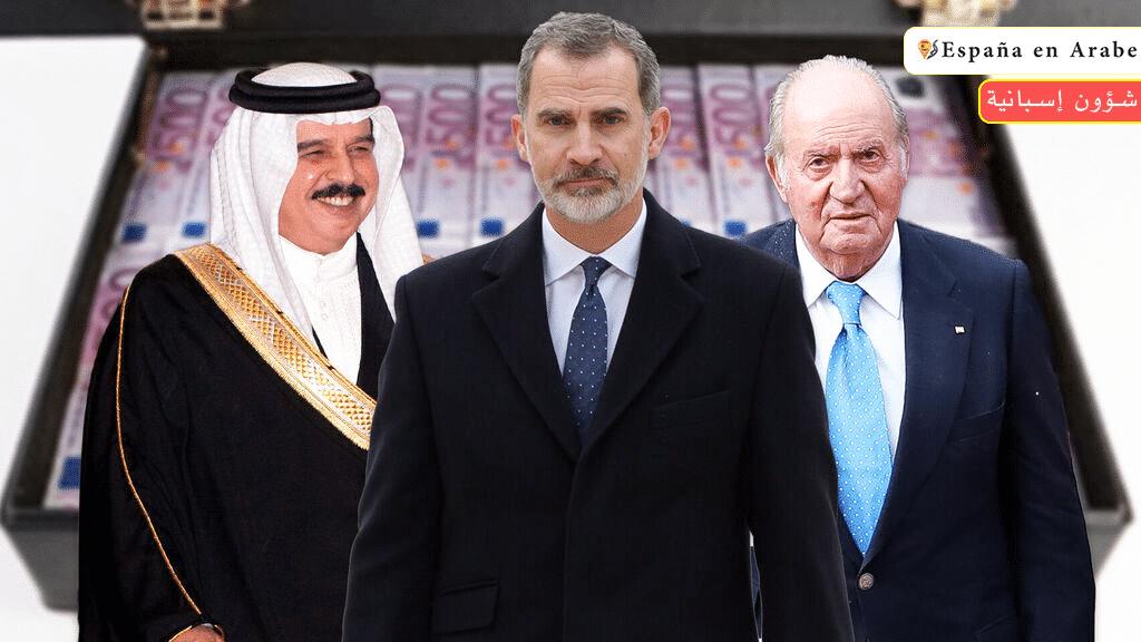 اسبانيا كوررونا فضيحة الملك الاسباني رشوة من السعودية و البحرين
