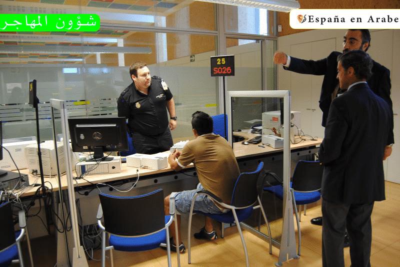 الهجرة في اسبانيا