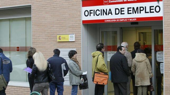 مساعدات أوروبية إسبانيا اقتصاد مليار يورو