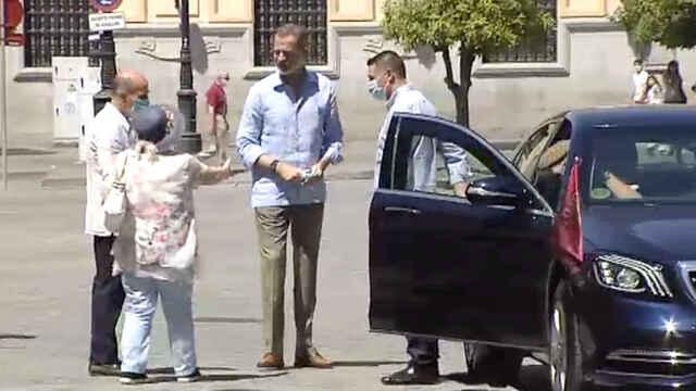 ملك إسبانيا مرسيدس سيارة
