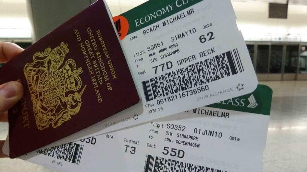 تذاكر طيران وزارة الاستهلاك شركات الطيران