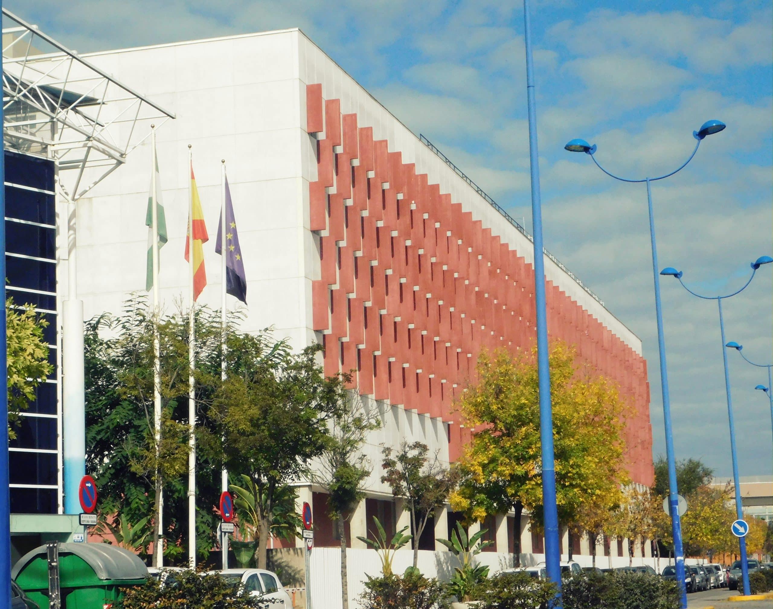 جامعة إشبيلية الماجستير دراسة