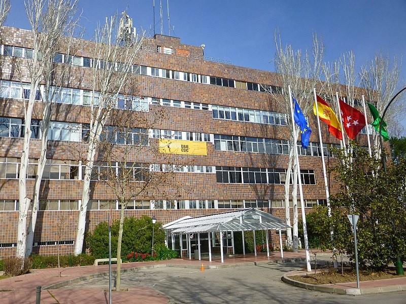 منحة دراسية براتب الخارج إسبانيا