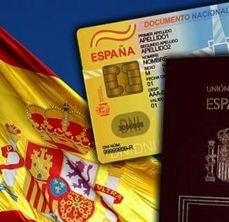 الحصول على الجنسية الإسبانية جواز السفر سفر إسبانية