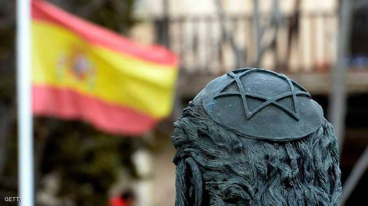 يهود إسبانيا