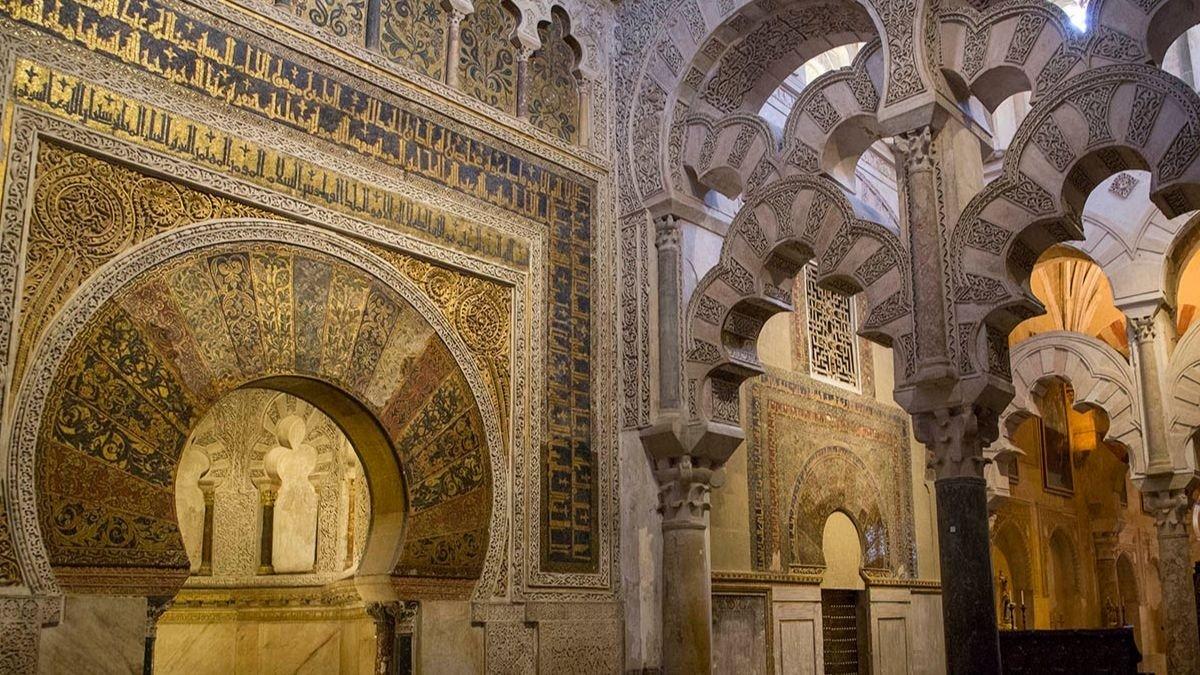 مسجد قرطية جامع كنيسة إسبانيا