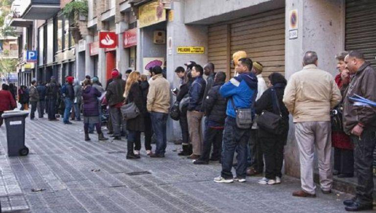 مكتب الهجرة مدريد
