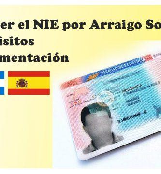 تعليمات كتابة الدولة الإسبانية للهجرة حول Arraigo Social