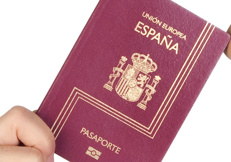 الجنسية الإسبانية أخطاء