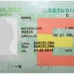 بطاقة الطالب الأجنبي إسبانيا إقامة