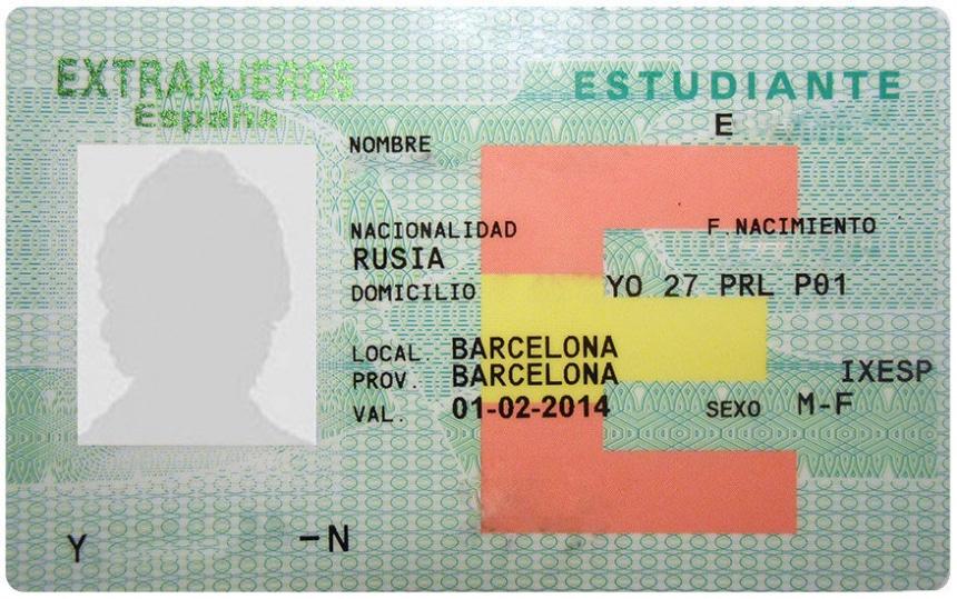 تصريح الإقامة