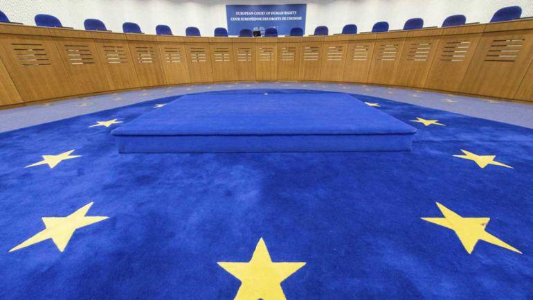 محكمة حقوق الإنسان الأوروبية