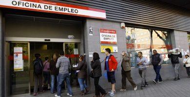 إعانة البطالة