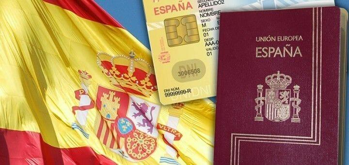 الحصول على الجنسية الإسبانية