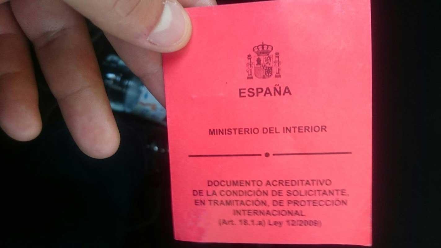 طلب اللجوء إسبانيا
