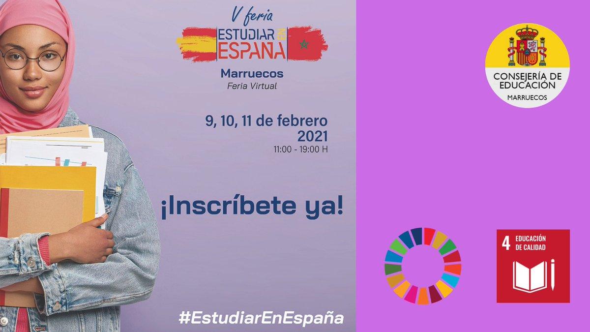 معرض الدراسة في إسبانيا