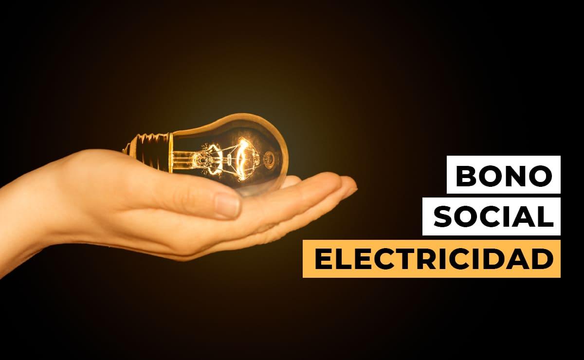 إعانة الكهرباء