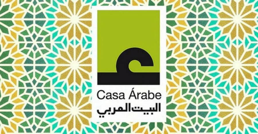 البيت العربي مدريد