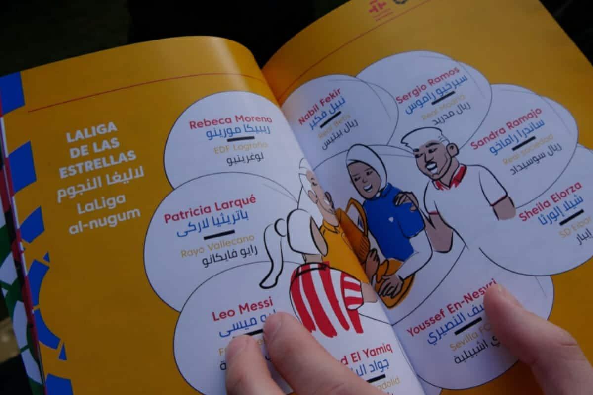 قاموس عربي إسباني