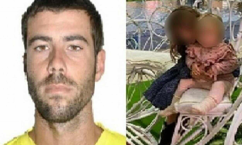 مختطف ابنتيه