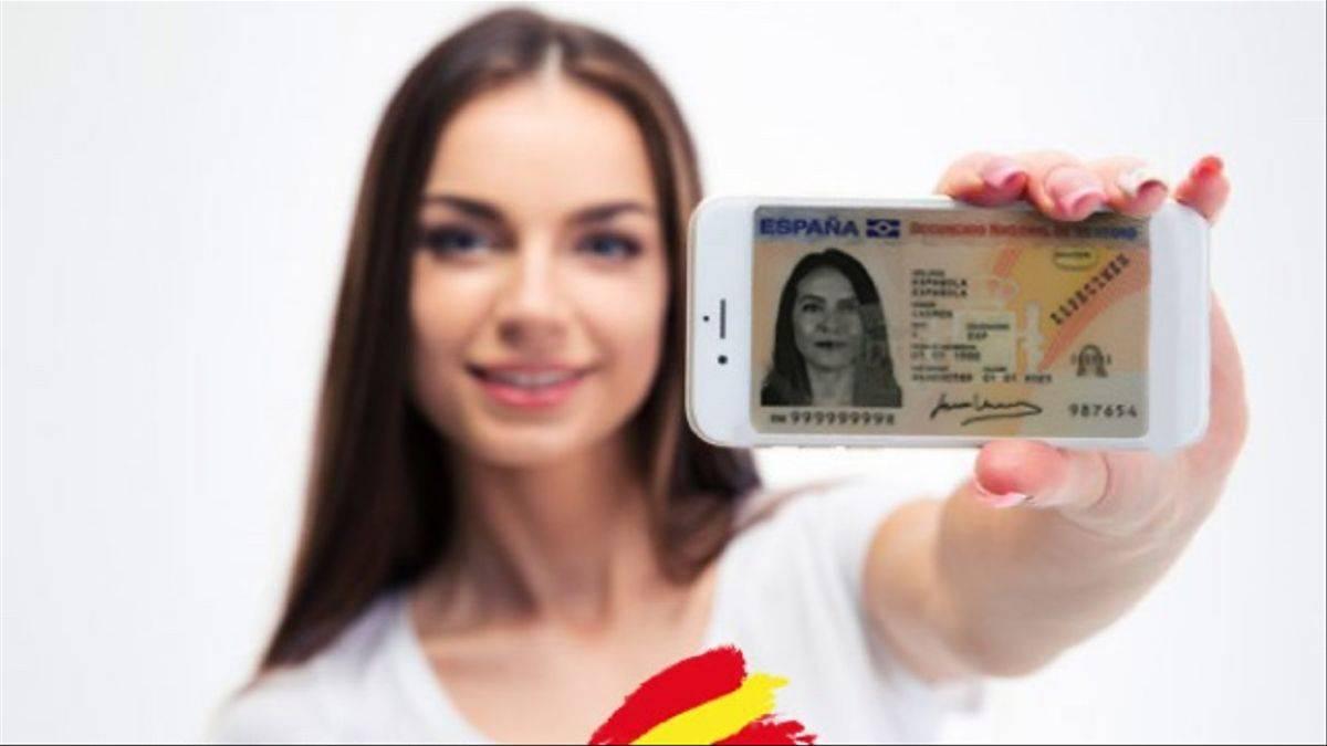 بطاقة التعريف